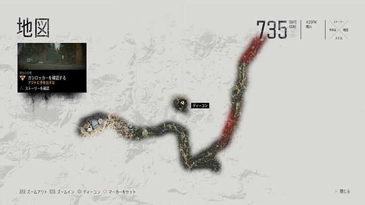 デイズゴーンの『アジトに手を出すな』のミッション攻略手順のマップ