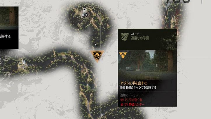 野盗の居場所のマップ画像