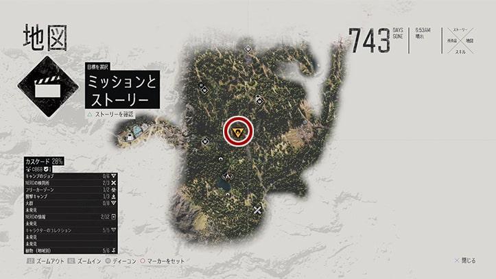 デイズゴーンの『殺しまくりやがって』のミッション攻略手順のマップ