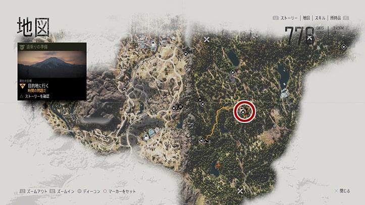 デイズゴーンの『時間の問題だ』のミッション攻略手順のマップ
