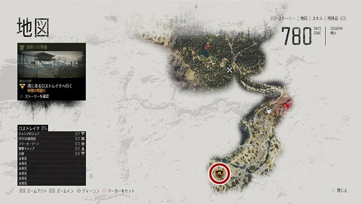 ロストレイクまでの道のりマップ