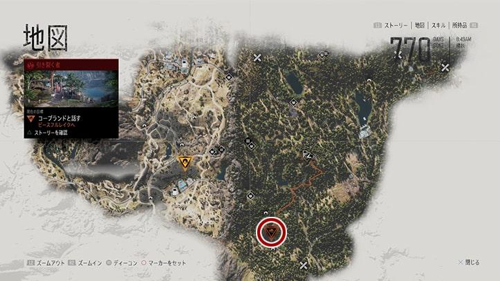 デイズゴーンの『リッパーキャンプ』のミッション攻略手順のマップ