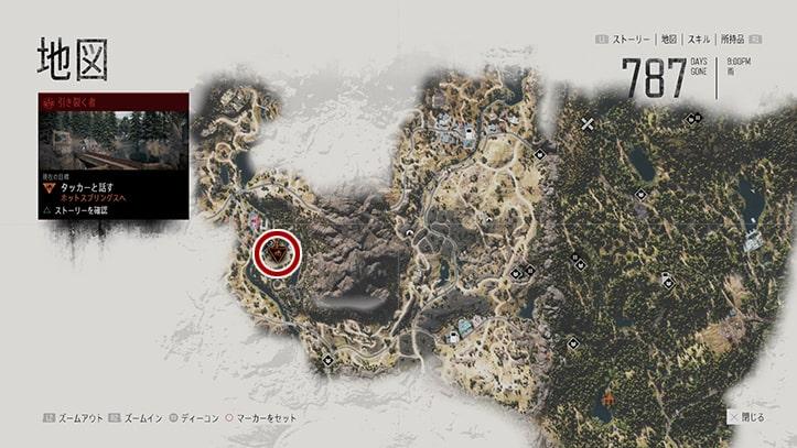デイズゴーンの『安らかに眠ってろ』のミッション攻略手順のマップ