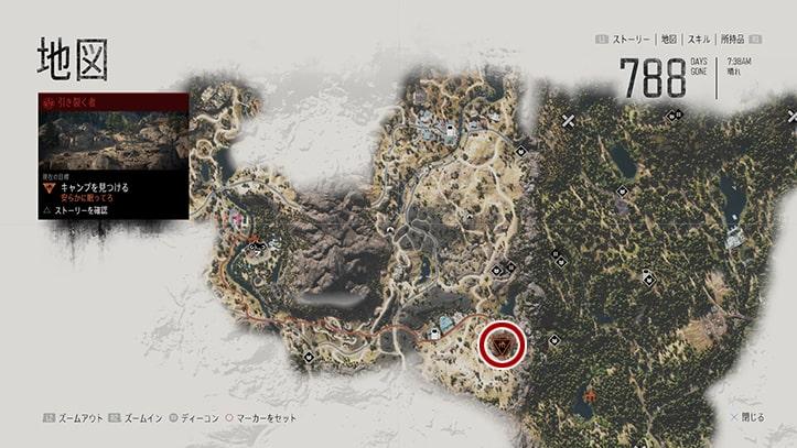 次のミッションの発生場所