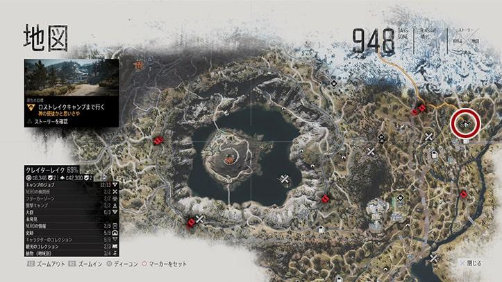デイズゴーンの『神の使徒かと思いきや』のミッション攻略手順のマップ