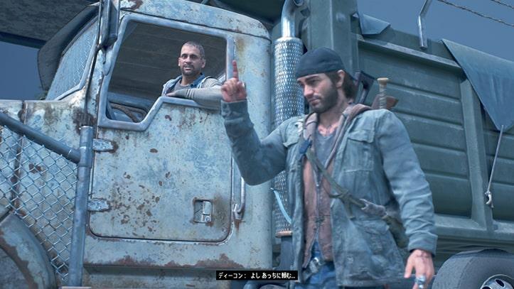 ブーザーがトラックでやって来るカットシーン画像