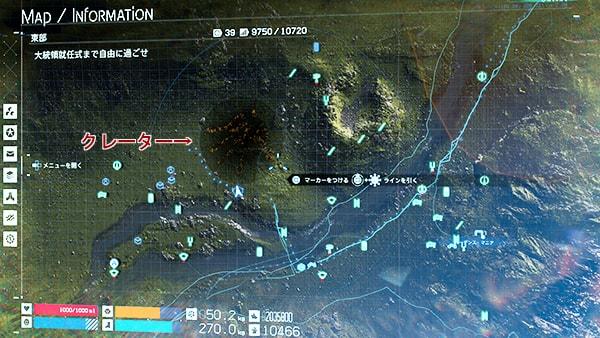 対消滅(ヴォイドアウト)のマップ