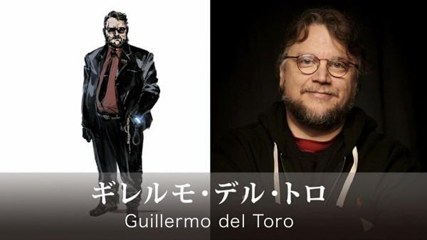 ギレルモ・デル・トロ