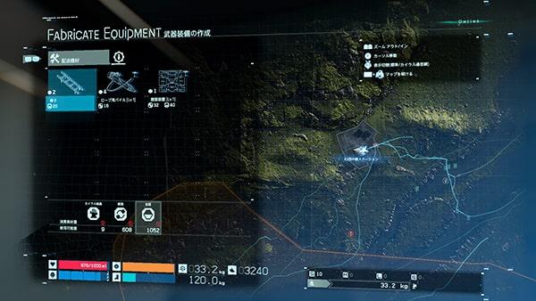 武器装備作成の画面