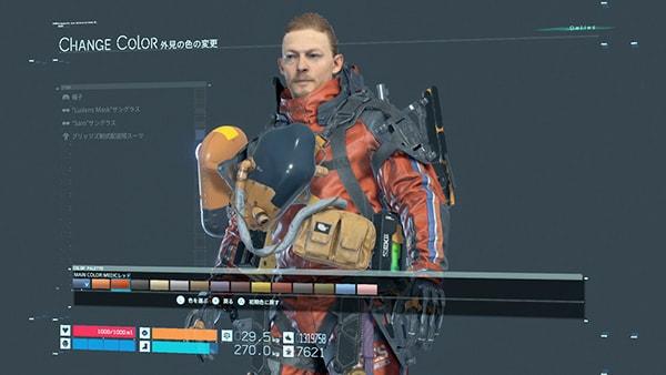 ブリッジズ制式配送班スーツの色変更画面