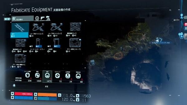 デスストランディングの武器装備の作成画面