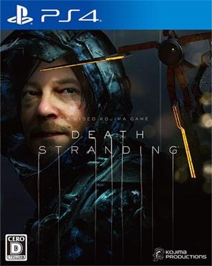 デスストランディングのゲームソフトのパッケージ