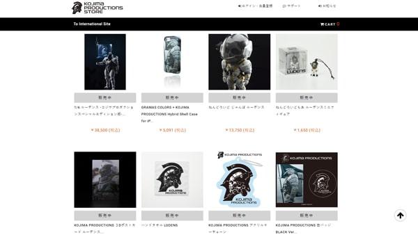 KOJIMA PRODUCTION STORE オフィシャル・オンラインストアの画像