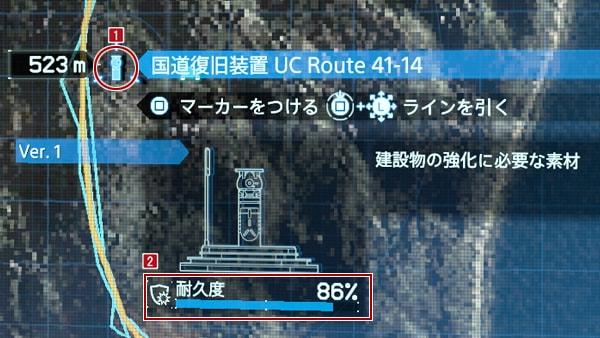 国道復旧装置のマップ画像