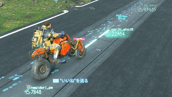 国道復旧装置付近で道路にプレイヤーIDが連続した様子の画像