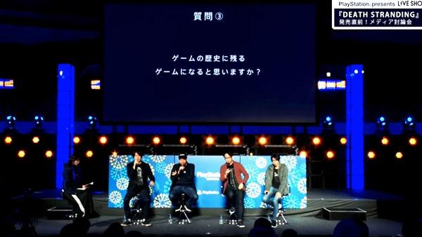 PlayStation祭 SAPPORO 2019:デスストランディング発売直前!メディア討論会
