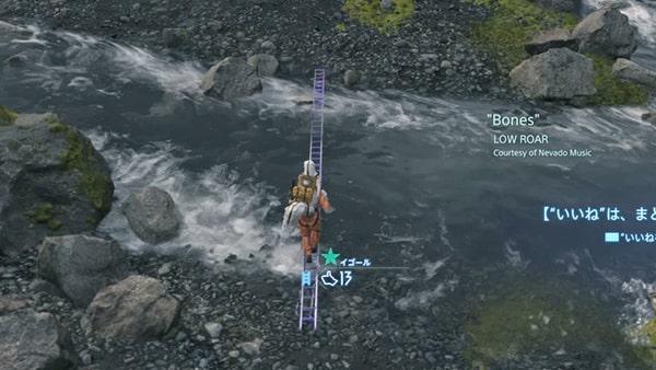 川沿いの梯子ルート