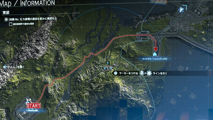 次の目的地のマップ