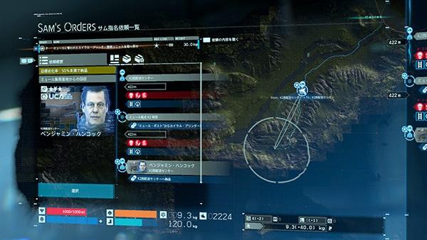 サム指名依頼No.7『ミュールに奪われたカイラル・プリンター接続ユニットを取り戻せ』の依頼画像