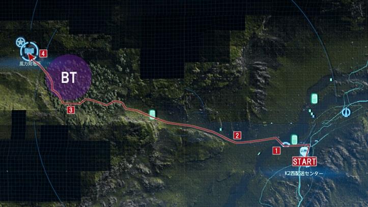 サム指名依頼No.9『風力発電所へ電力供給ユニットを配送』の攻略マップ