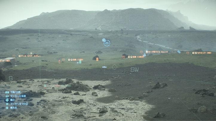 エンジニアの場所とミュールの基地の風景