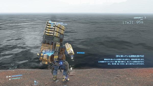 サムが湖に爆弾を捨てるシーン