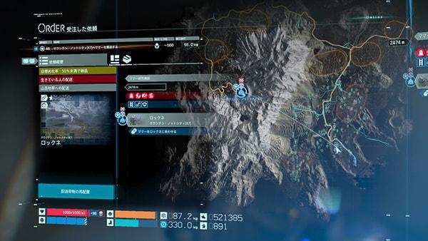 サム指名依頼No.46『マウンテン・ノットシティ【K7】へママーを搬送する』の依頼画像