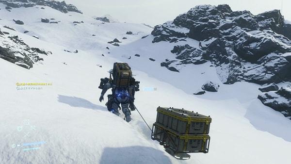 登山家のシェルターを出発するシーン
