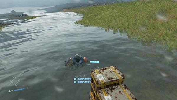 サムが川に流される様子