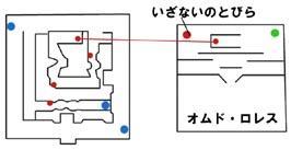 魔界の地図