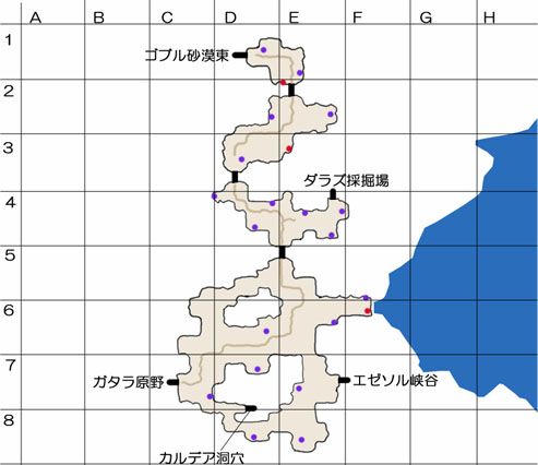 カルデア山道のマップ