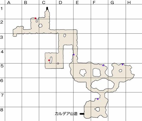 カルデア洞穴のマップ