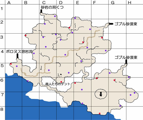 ゴブル砂漠西のマップ