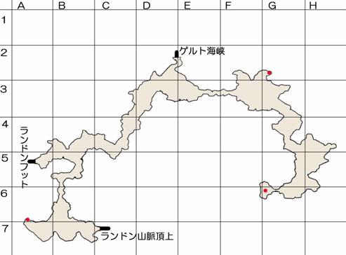 過去のランドン山脈のマップ