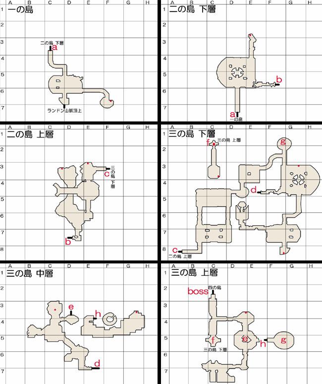 冥王の心臓のマップ