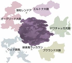 ドラクエ10大陸マップ