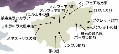 プクランド大陸のマップ