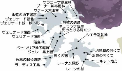 ウェナ諸島のマップ