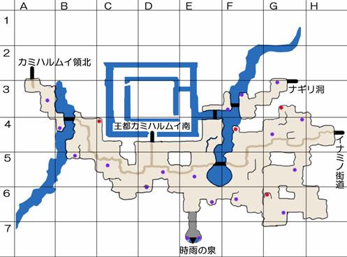 カミハルムイ領南のマップ