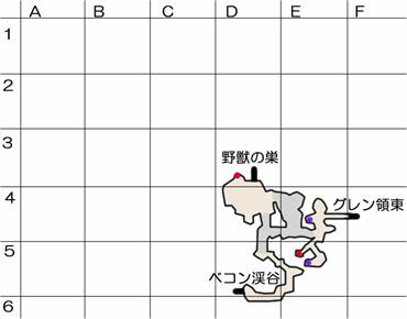 グレン領東のマップ
