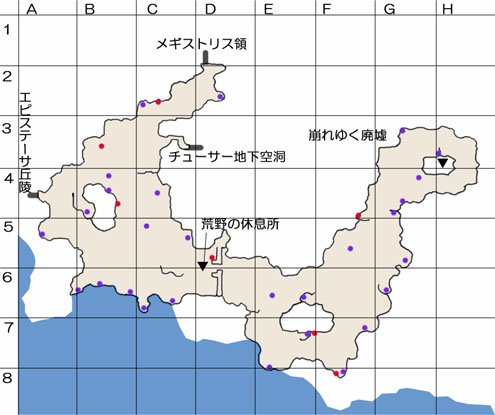 チョッピ荒野のマップ