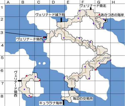 ヴェリナード領南のマップ