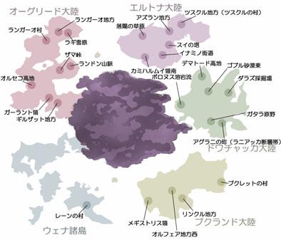 ドラクエ10のワールドマップ
