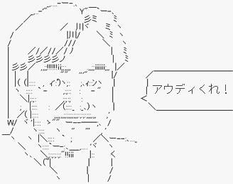 坂口氏のAA