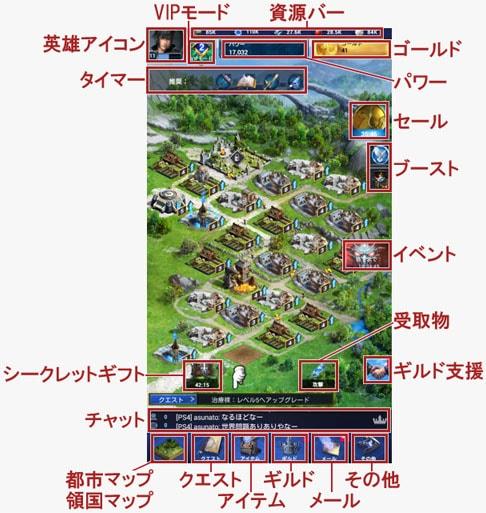 都市マップ