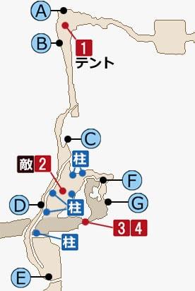FF15 エピソード・グラディオラスの攻略マップPart3