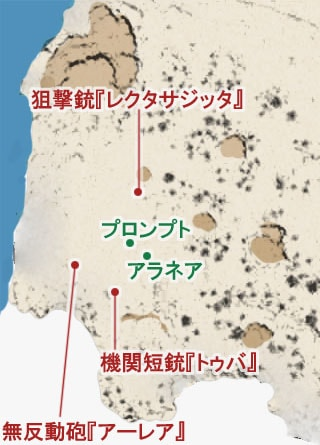 EXTRA BATTLE(アラネア戦)のマップ