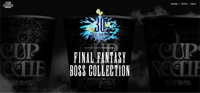 FINAL FANTASY BOSS COLLECTION