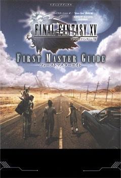 FINAL FANTASY XV PS4/Xbox One両対応版 FIRST MASTER GUIDE スクウェア・エニックス公式攻略本 (Vジャンプブックス)