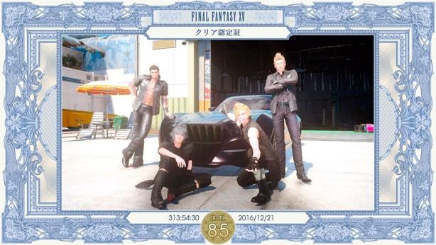FF15・ファイナルファンタジー15